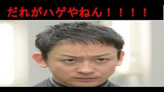 堀北真希と結婚した山本耕史、ストーカー扱いにコメントwww【画像あ...