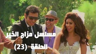 Episode 22 - Taqet Nour Series   الحلقة الثانية و العشرون - مسلسل طاقة نور