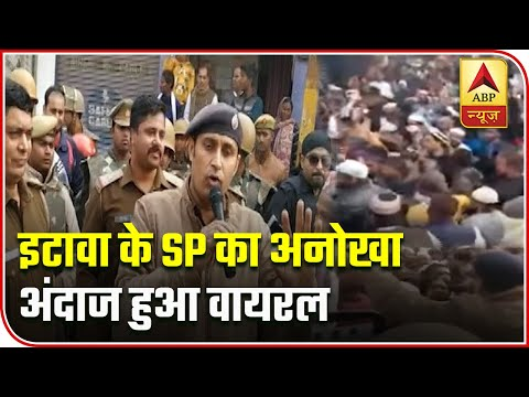 Watch Viral Videos Of Police Officers Asking Countrymen To Maintain Peace | ABP News