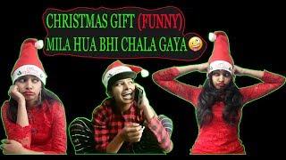 CHRISTMAS GIFT(MILA HUA BHI CHALA GYA) MUST WATCH FUNNY