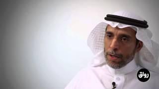 رواق : الأسس المكونة للموهبة والتميز - المحاضرة 1 - الجزء 3 - الموهبة في العصر الاسلامي الأول