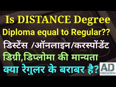 is Distance degree diploma equal to regular ?क्या डिस्टेँस /ऑनलाइन डिप्लोमा रेगुलर के बराबर है?