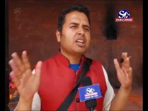 हरियो चुरा पोतेको पर्व साउने सक्रान्ति !! Sagarmatha Report