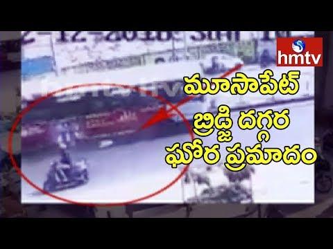Exclusive CCTV Footage Of Moosapet Road Mishap | Hyderabad | hmtv