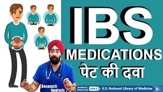 Medical Treatment of IBS (Irritable Bowel Syndrome) Video