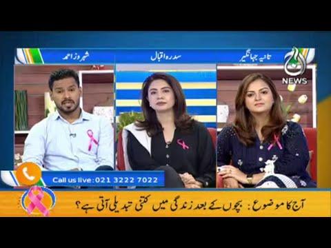 Bachon Kay Bad Zindagi   Aaj Pakistan with Sidra Iqbal   15 October 2021   Aaj News