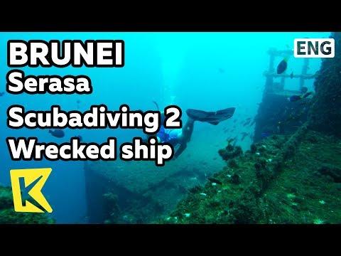 【K】Brunei Travel-Serasa[브루나이 여행-세라사]스쿠버 다이빙 2 난파선/Scubadiving/Wrecked ship/Poni Divers/Ray