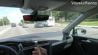 Volkswagen Tiguan 1.4 л 150 л.с 6 DSG SUV отзыв владельца Часть 3я    TEST DRIVE