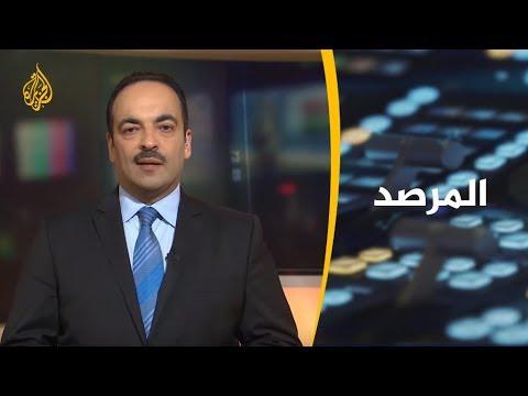 المرصد- من هو حشمت علوي؟  - نشر قبل 3 ساعة