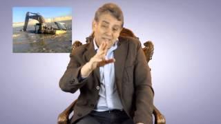 الهزار ده بجد : السبوبة