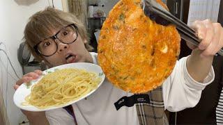 チヂミを丸々パスタに入れてもしっかり美味い!!!美味い!!!美味い!!!