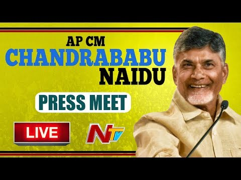 CM Chandrababu Naidu Press Meet In Delhi LIVE | NTV LIVE