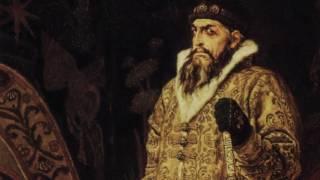 Апология Ивана Грозного (рассказывает Вячеслав Манягин)