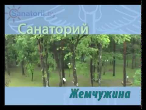 1-ый заезд санатория Жемчужина
