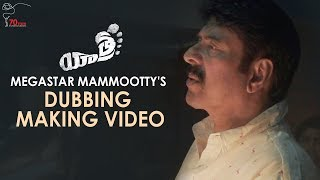 Mammootty Dubbing Making | The Voice of Yatra | YSR Biopic | Mahi V Raghav | 70MM Entertainments