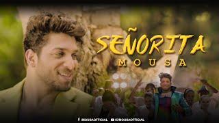 Mousa - Señorita [Music Video] (2020) / موسى - سنيوريتا