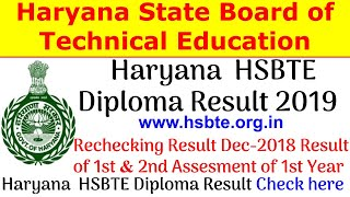 Haryana HSBTE Result 2019 2nd, 4th, 6th Sem Poly (polytechnic) Diploma result