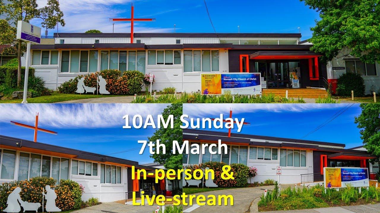 March 7th in-person & live-stream