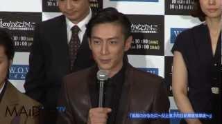 玉山鉄二ら登場 WOWOWドラマ「尾根のかなたに」試写会 玉山鉄二 動画 17