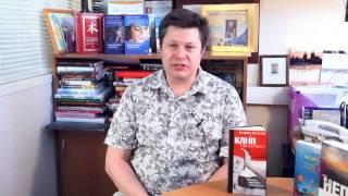 Вадим Зеланд «Клип-трансерфинг: Принципы управления реальностью»