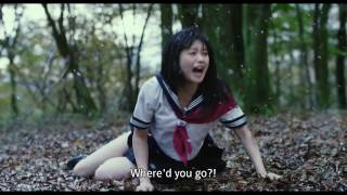 Antiporno (Anchiporuno) International Theatrical Trailer - Sion Sono-directed Movie