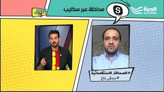 سورية.. صحافة استقصائية جديدة