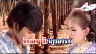 Khmer song - Ahrom pel bek knea (Sokun Nisa)