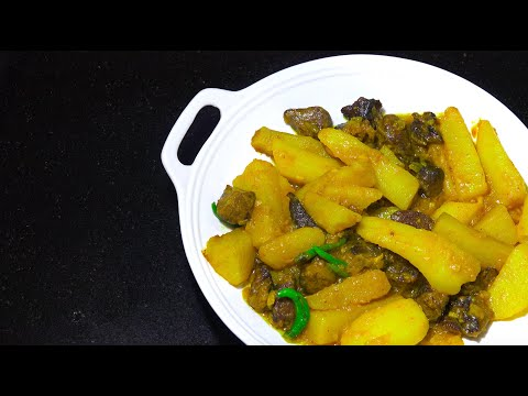 Siga be Dinach Alicha  – Amharic Recipes – Amharic Cooking – Ethiopian Food
