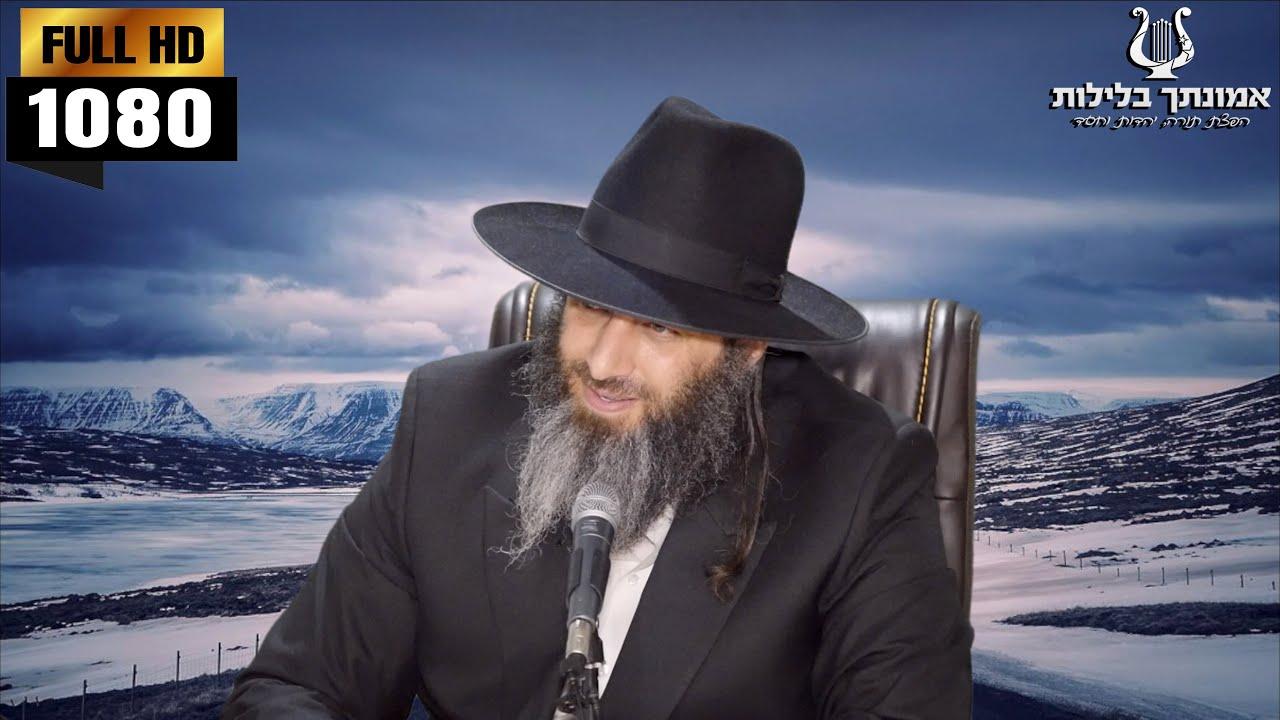 הרב רונן שאולוב - שבת - מקור הברכה | סגולת ושכר המענג והמכבד והשמח בשבת