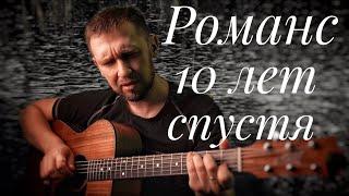 Паренёк спел романс на стихи Гумилёва через 10 лет песня набравшая миллионы просмотров