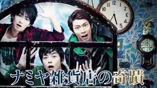 """5/6(金)開幕!""""東野圭吾史上、最も泣ける感動ミステリー""""の舞台化。 ..."""