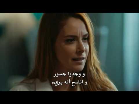 جسور والجميلة اعلان الحلقة 24 مترجم للعربية HD