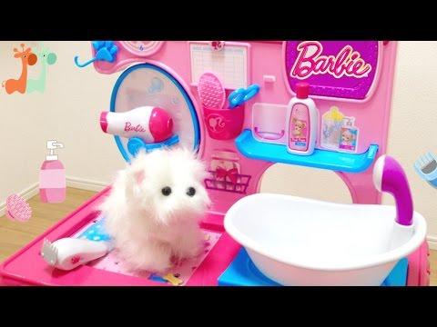 バービー ペットサロン おままごと / Barbie Groomer Station Playset : Pet Salon