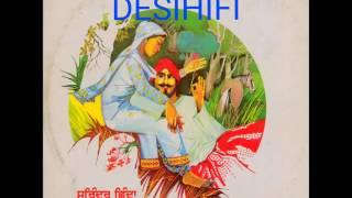 Jatt Mirza Kharlan Da - (Part 1) - Surinder Shinda