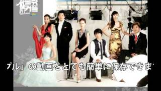 韓国ドラマ|韓国ドラマ「不良カップル」をダウンロード保存!