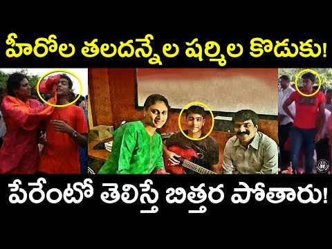 YCP Leader Sharmila - Anil Kumar Son Raja Reddy Stunning Pics   Telugu Panda
