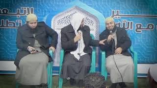 47   اقبلني يارب      للأحبّة ش أحمد العزب والضيفان ش محمود هاشم وش خالد سمرة