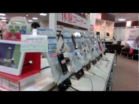 Mobile Phone Store In Japan. Cool Japan.