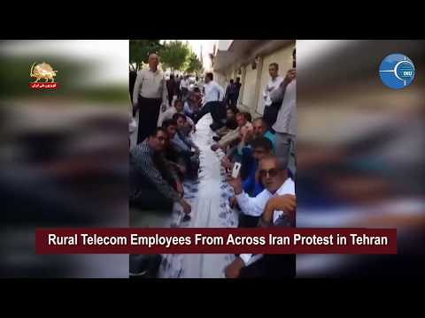 Rural Telecom Employees From Across Iran Protest in Tehran