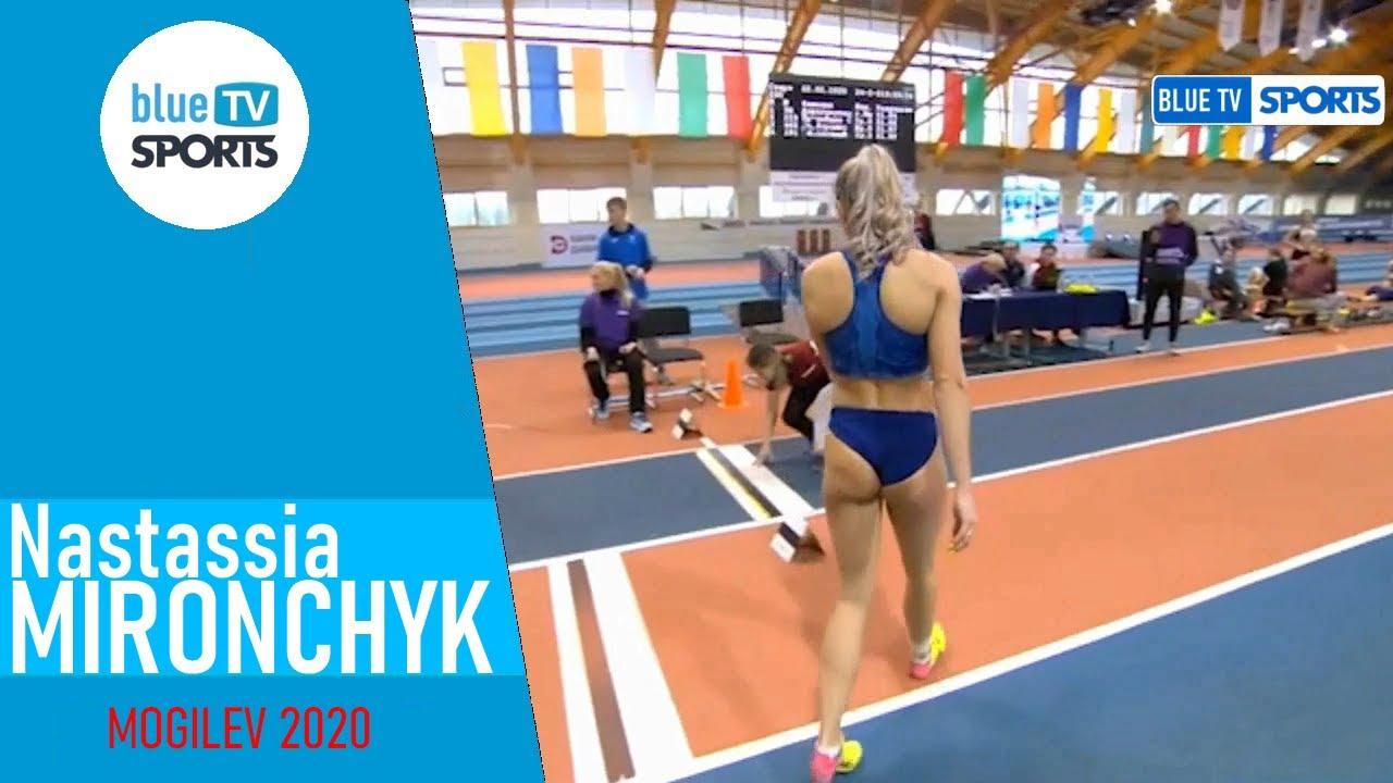 Nastassia Mironchyk-Ivanova • 2020 Belarusian Indoor Championships