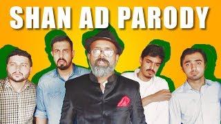 Shan ad parody | Bekaar Films | Funny