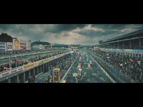 Интервью с Ники Лауда (Niki Lauda) о выходе фильма Гонка