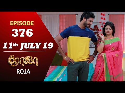 ROJA Serial | Episode 376 | 11th July 2019 | Priyanka | SibbuSuryan | SunTV Serial |Saregama TVShows