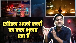 Download Riots in Sweden | India Needs To Wake Up .