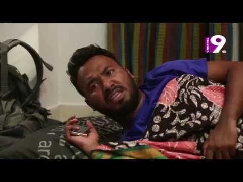 কাবিলা ও রোকেয়ার প্রেমের জন্য বাসার সবাই বিরক্ত | Bachelor Point | Bangla Funny Video