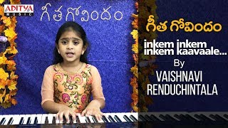 Inkem Inkem Inkem Kaavaale Cover Song by Vaishnavi Renduchintala | Geetha Govindam Songs
