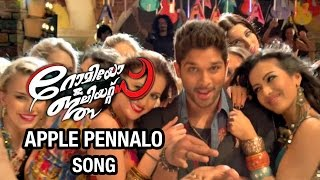 Romeo & Juliets Malayalam Movie Video Songs | Apple Pennalo Song | Allu Arjun | Catherine Tresa