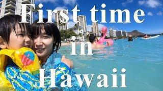 ハワイ・ホノルルに行ってきた