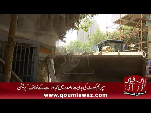 Grand anti-encroachment operation begins in Karachi Saddar