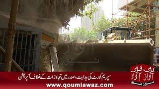 Grand anti-encroachment operation begins in Karachi Saddar